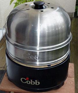 Cobb Grill mit Zwischenring